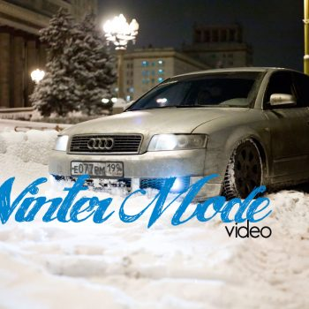 Winter Mode Video