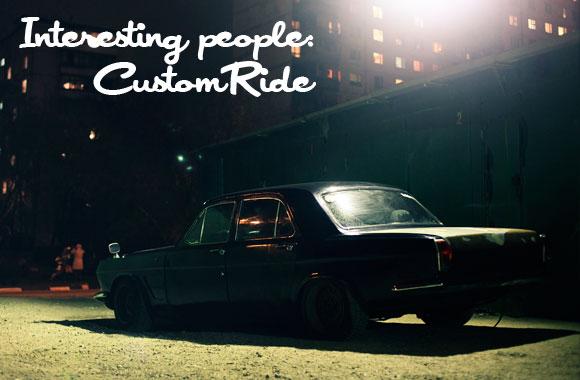 CustomRide Garage