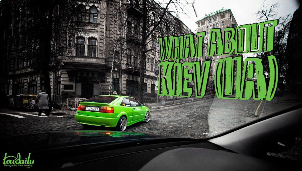 What About Kiev (UA)