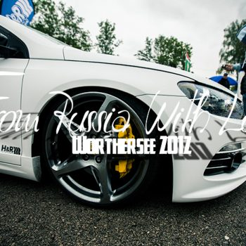 Worthersee 2012. From Russia With Low. [final part]