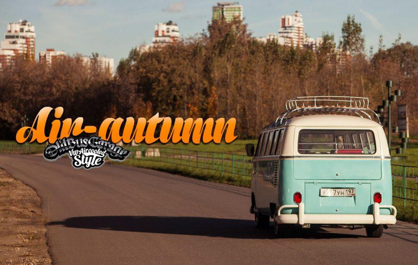 Air-autumn   OldBusGarage