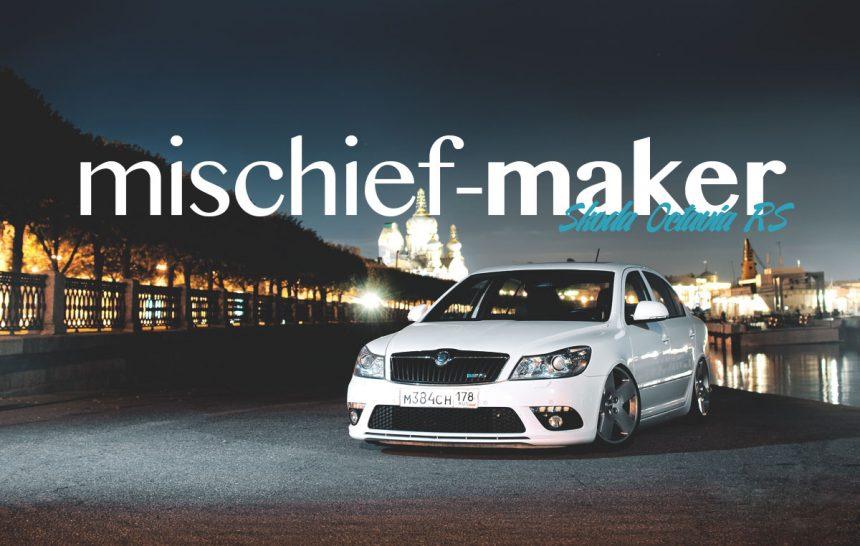 Skoda Octavia RS – Mischief Maker