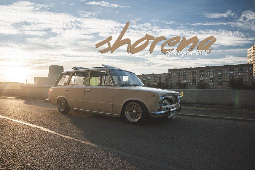 Shorena
