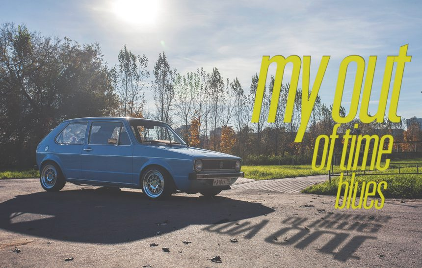 My out of time blues | Volkswagen Golf mk1