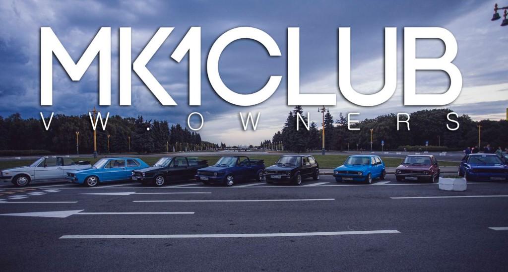 Volkswagen Golf 1 CLUB