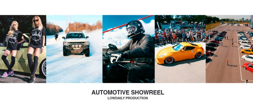 Automotive Showreel 2015