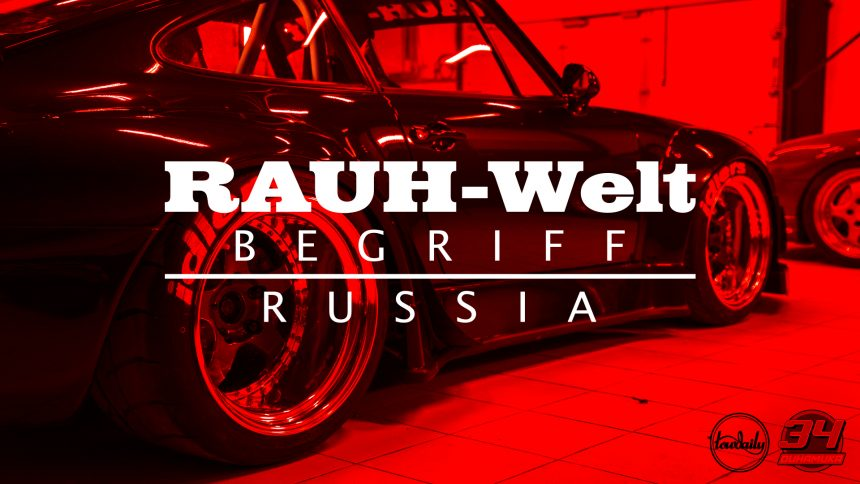 RWB Russia #2 – Porsche 993 – Bagheera – TEASER