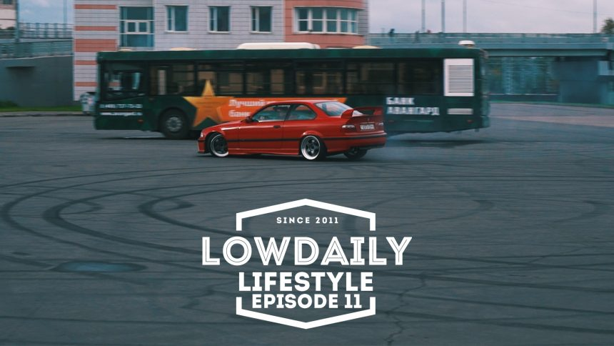Штраф за широкие диски / BMW & AMG Burnout-Drift / Peugeot Garage / Гость из USA / – Lowdaily Lifestyle – EPISODE 11.