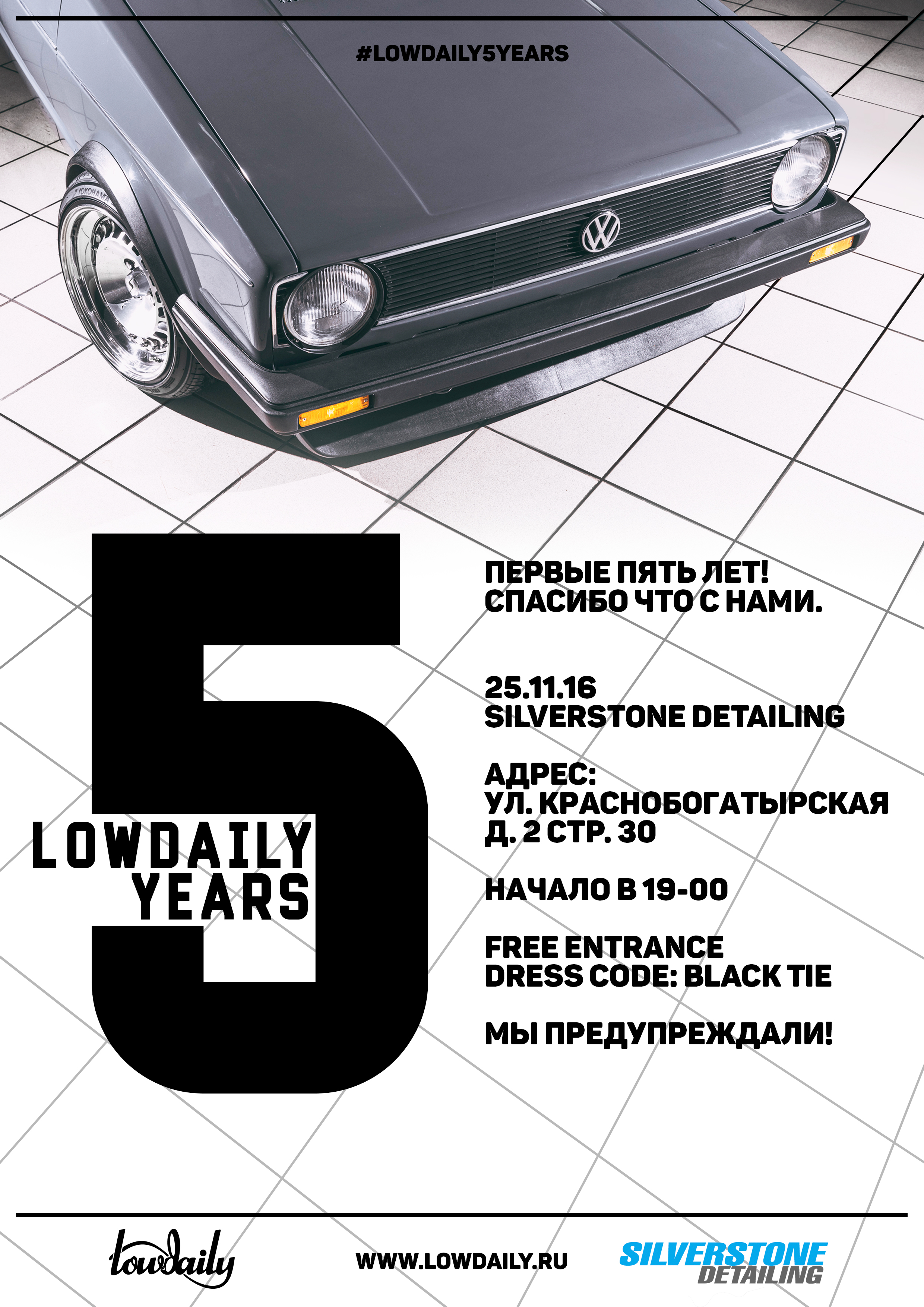 lowdaily5years