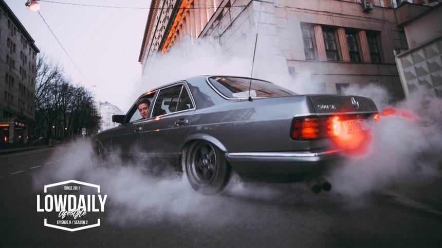 Подвеска на W126 V8, Отвозим диски в QLT, Burnout на V8 – Lowdaily Lifestyle 9