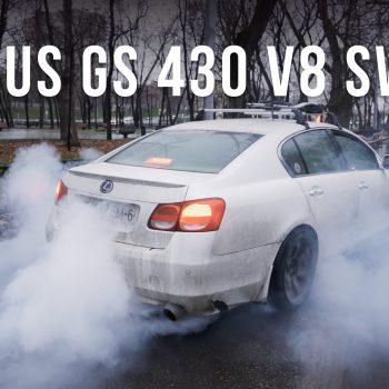 Lexus GS430 Swap 3UZ FE  вместо гибрида (Hybrid) + Burnout.