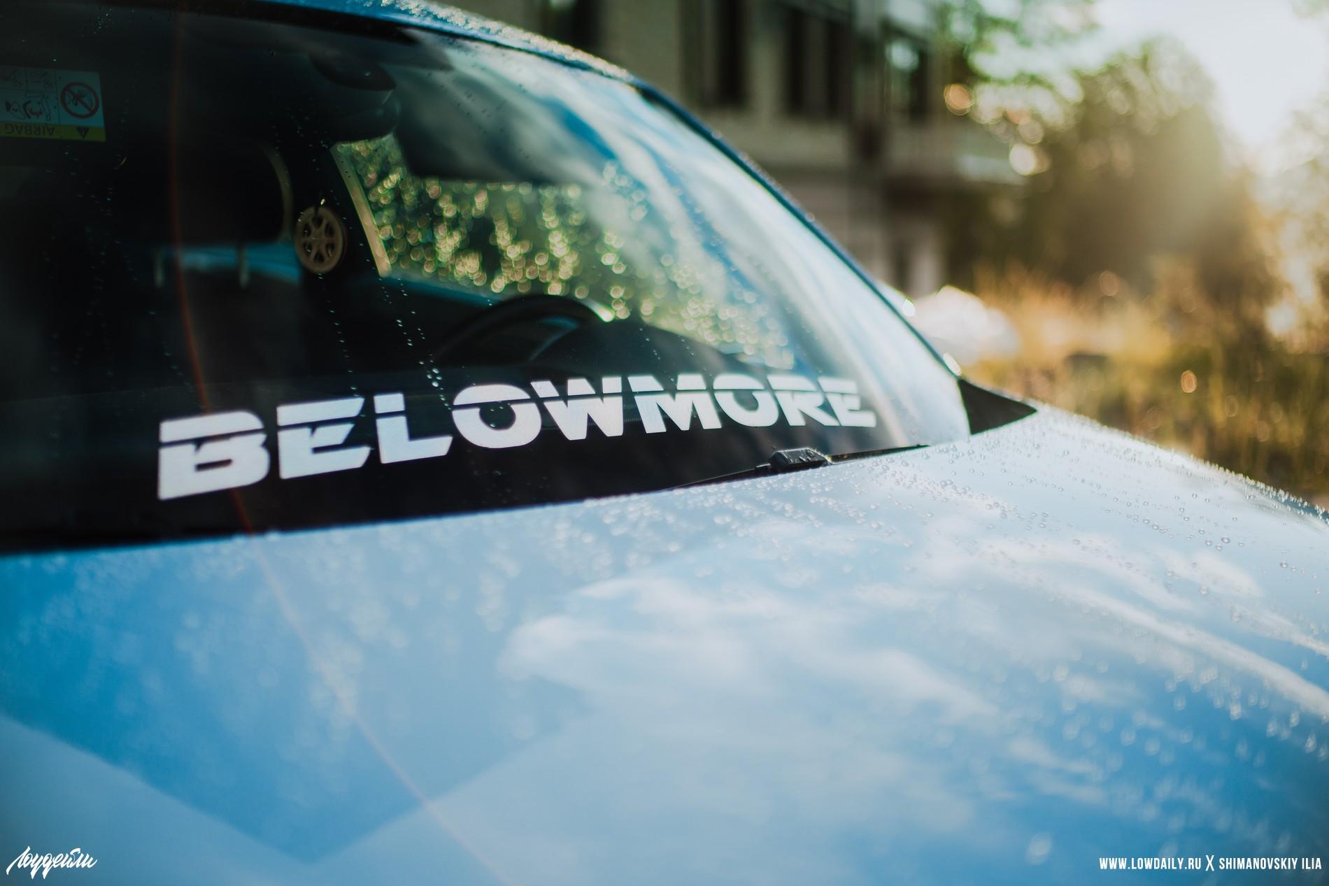 Volkswagen Beetle - BELOWMORE DSC04831