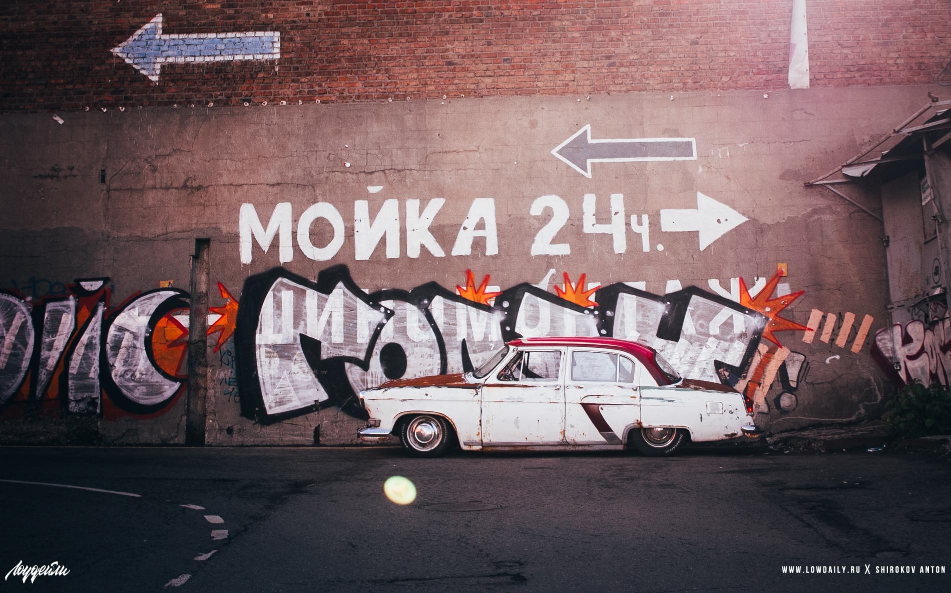 Волга - ГАЗ 21 - Ratlook