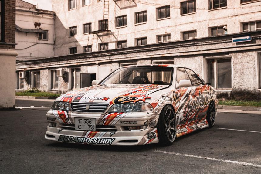Toyota Mark II – Bad Habits