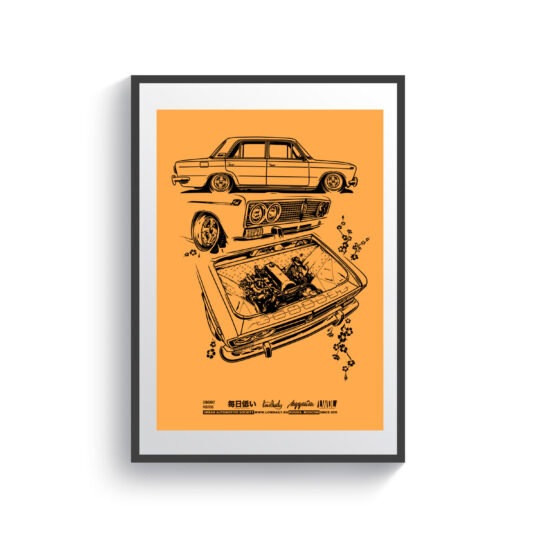 Постер Жигули