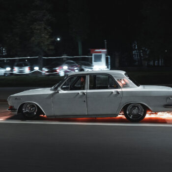 Volga 24 Cherryflame