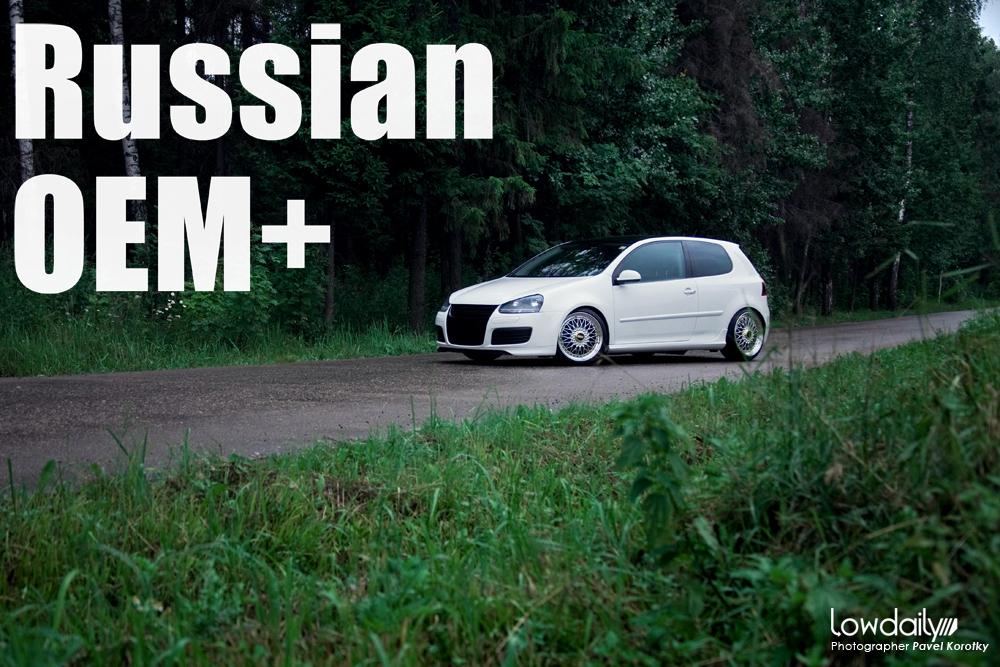 Russian OEM+