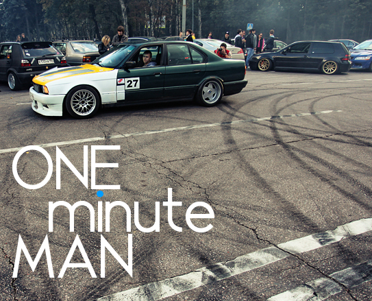 ONE minute MAN #1