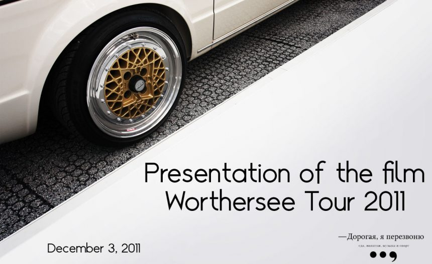Presentation of Full Version video Worthersee 2011