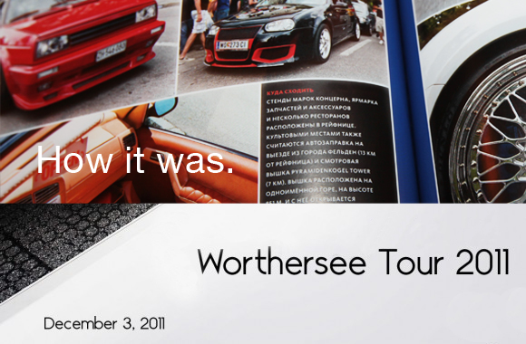 VIDEO WORTHERSEE 2011. HOW IT WAS. PART 1