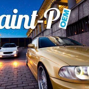 Saint-P OEM. Mercedes-Benz BMW 3 series Coupe
