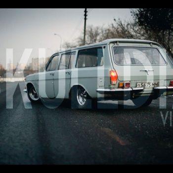 Skulldia — Volga 2402 Video
