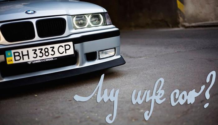 My wife car?