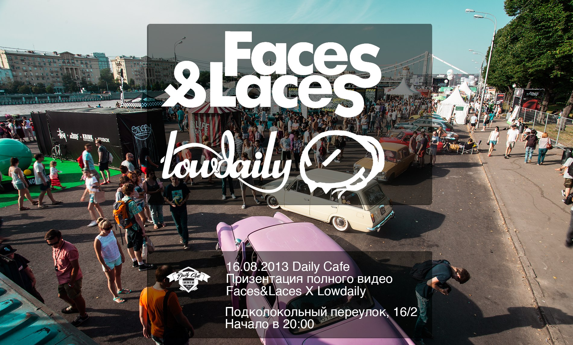 FACES&LACES X LOWDAILY Video TEASER