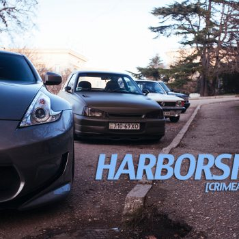 Harborside [Crimea part 4]