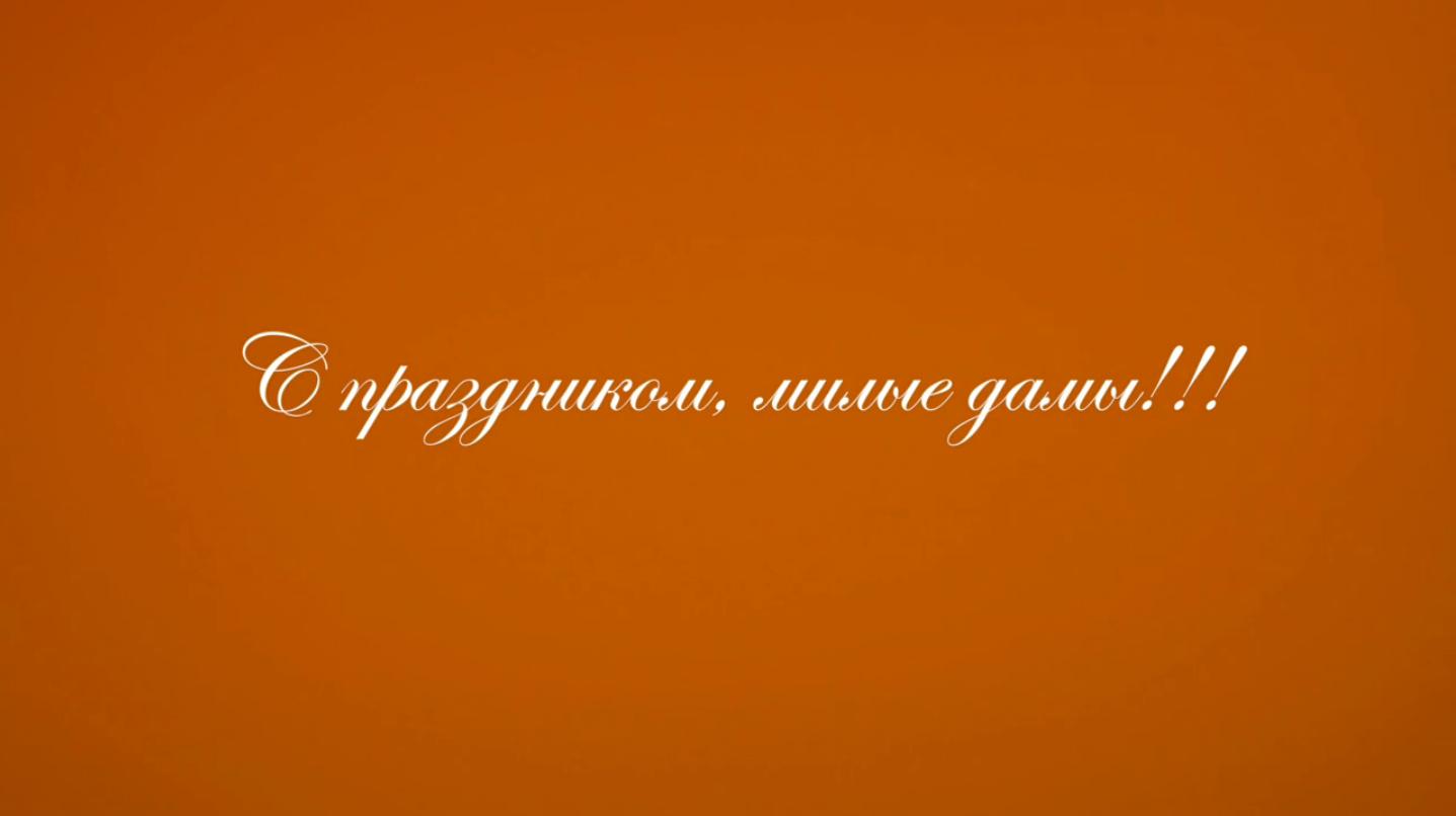 Снимок экрана 2014-03-08 в 13.10.15