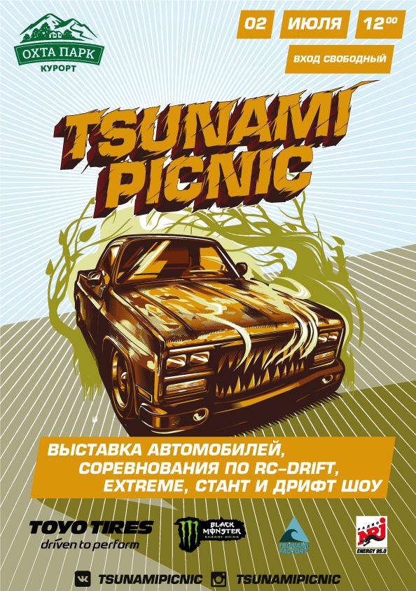 Poster_TsunamiPICNIC