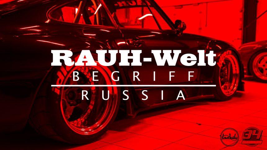 RWB Russia #2 — Porsche 993 — Bagheera — TEASER