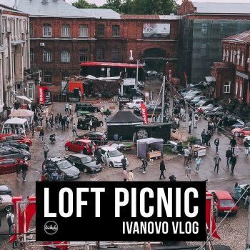 Стенсеры на Автовозе в Иваново — Loft Picnic — VLOG