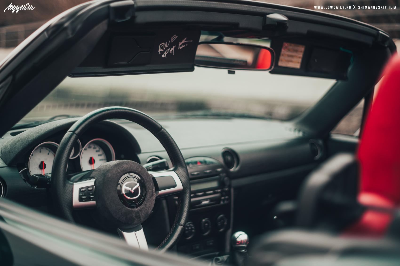 Mazda Mx5 Miata Lowdaily DSC06548