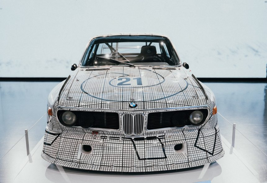 Музей BMW — BMW Welt